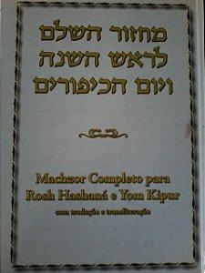 Machzor para Rosh hashana e Yom Kippur com tradução e transliteração