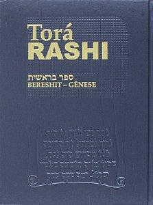Torá Rashi Bereshit - Gênese