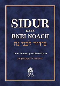 Sidur para Bnei Noach: livro de rezas para Bnei Noach