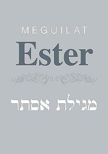 Meguilat de Ester