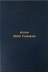 Kitsur Dinei Tahará - Capa dura preta