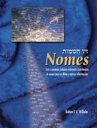 Nomes - Leis e costumes judaicos referentes a atribuição de nomes