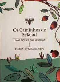 Os Caminhos de Sefarad: Uma língua e sua história