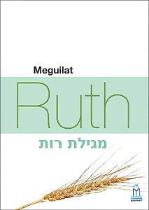 Meguilat Ruth