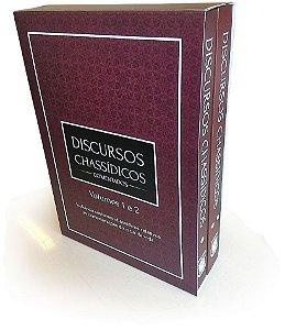 Discursos Chassídicos - Comentados - 2 Vols