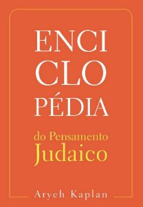 Enciclopédia do Pensamento Judaico - Vol 3