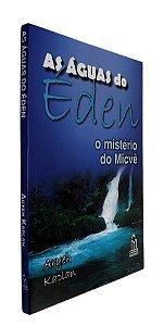 As Águas do Éden: O Mistério do Micvê