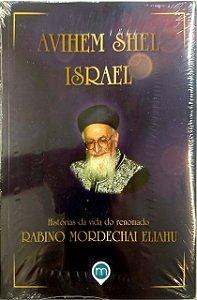 Histórias da vida do renomado Rabino Mordechai Eliahu