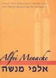 Alfei Menache 1 - Leis Sobre Cozinhar No Shabat