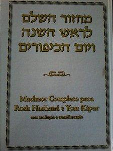 Machzor completo para rosh hashana e yom kypur