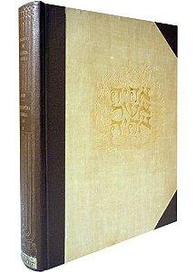 Enciclopedia judaica volume 8 Os judeus nos tempos Modernos.