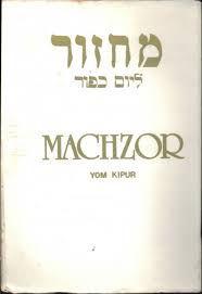 Machzor Yom Kipur