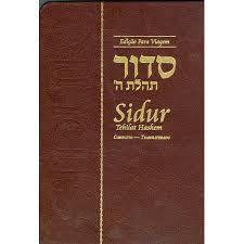Sidur Tehilat Hashem Completo Transliterado para viagem