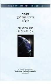 Creation and redemption rabbi Yosef Yitzchak