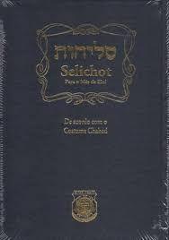 Selichot para o mes de Elul de acordo com o costume Chabad
