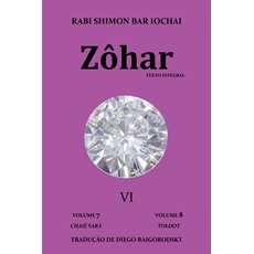 Zôhar (Livro 6) Texto Integral