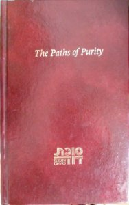 The Paths of Purity: The Laws of Niddah and Family