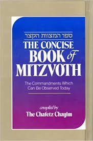 The concise book of mitzvoth - Hebraico e Ingles.