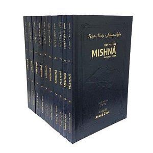 Coleção Mishná em hebraico e português - Ordem NEZIKIN