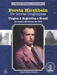 PERETZ HIRSHBEIN-SÉRIE BRASIL JUDAICO-VOL.5