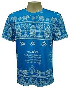 Camiseta Manga Curta - Bata Elefante