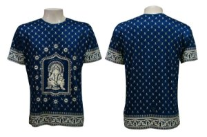 Camiseta Manga Curta - Elefante Trono