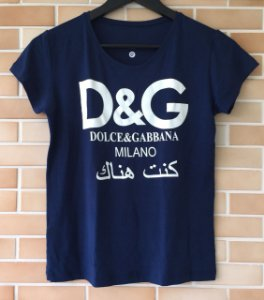 T-Shirt Milano - Marinho