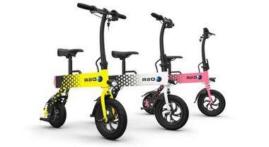 Bicicleta Elétrica Dobrável Mini 350w - 12kg