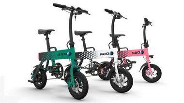 Bicicleta Elétrica Dobrável Mini 350w - 16kg  - Com pedal