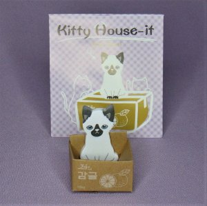Post-It Kitty House-it