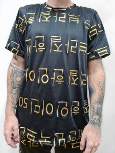 Camiseta Olímpia