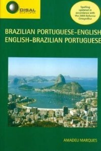 Brazilian Portuguese - English/English - Brazilian Portuguese. Concise Dictionary