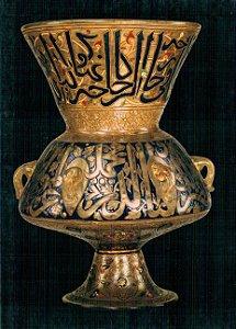 Cartão Mosque lamp