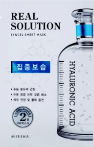 Máscara Intensive Moisture (Hidratação Intensiva)