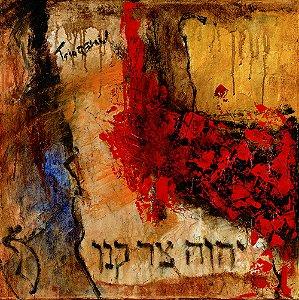 Arte Contemporânea Tela Tsidqenu 70 x 70 cm
