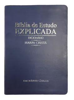 BÍBLIA DE ESTUDO GRANDE EXPLICADA C/ HARPA E DICIONÁRIO - AZUL