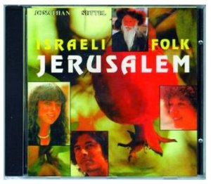 Jerusalem Israeli Folk