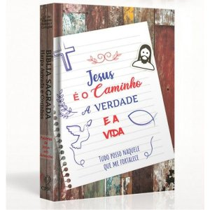 BÍBLIA COM HARPA - O CAMINHO
