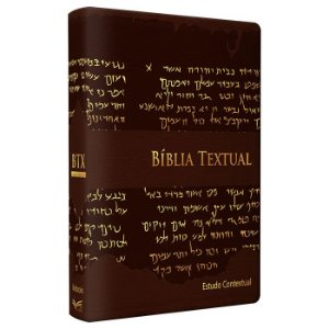 BÍBLIA TEXTUAL - ESTUDO CONTEXTUAL - MARROM - BV BOOKS