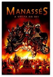 MANGA MANASSES: A VOLTA DO REI