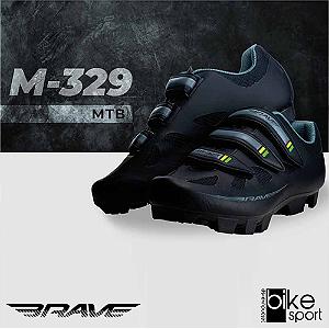 SAPATILHA MTB M-329 TAM 39 PRETO/VERDE/AMARELO (CM28015A-39)