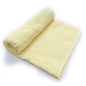 Toalha De Banho Barra - Cor Amarela 68cm X 1,28m