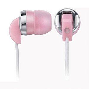 Fone de Ouvido Intra-Auricular Sport Branco/Rosa Multilaser