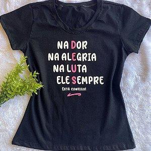 T-shirt Deus Está Contigo