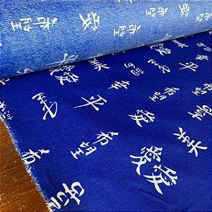 Gorgurinho Estampado Oriental Azul