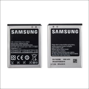 BATERIA SAMSUNG i9100/i9103 GALAXY S2 - EB-F1A2GBU