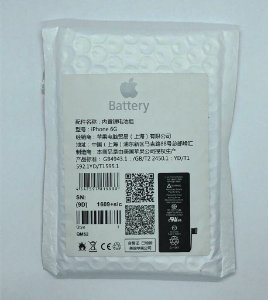 "BATERIA iPHONE 6 / 6G 4.7"" ( 1810mAh / 3.82V / 6.91Whr ) ORIGINAL"