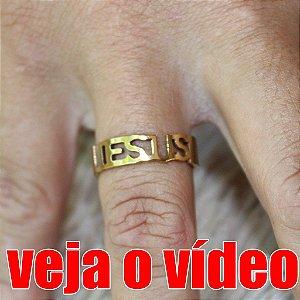 ALIANÇA ANEL JESUS 1 UN EVANGÉLICO BANHADA OURO 18K