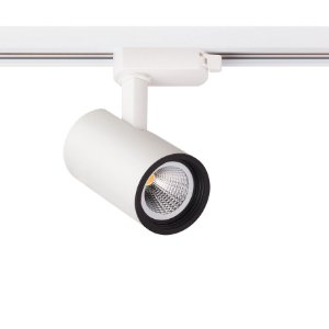 Spot Zylinder MR16 Branco para Trilho Eletrificado Branco Stella SD1710BR