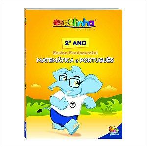 LIVRO MATEMATICA E PORTUGUES ENSINO FUNDAMENTAL 2 ANO (ESCOLINHA TODO O LIVRO